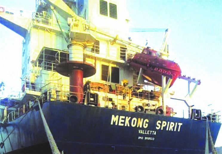 MEKONG-SPIRIT